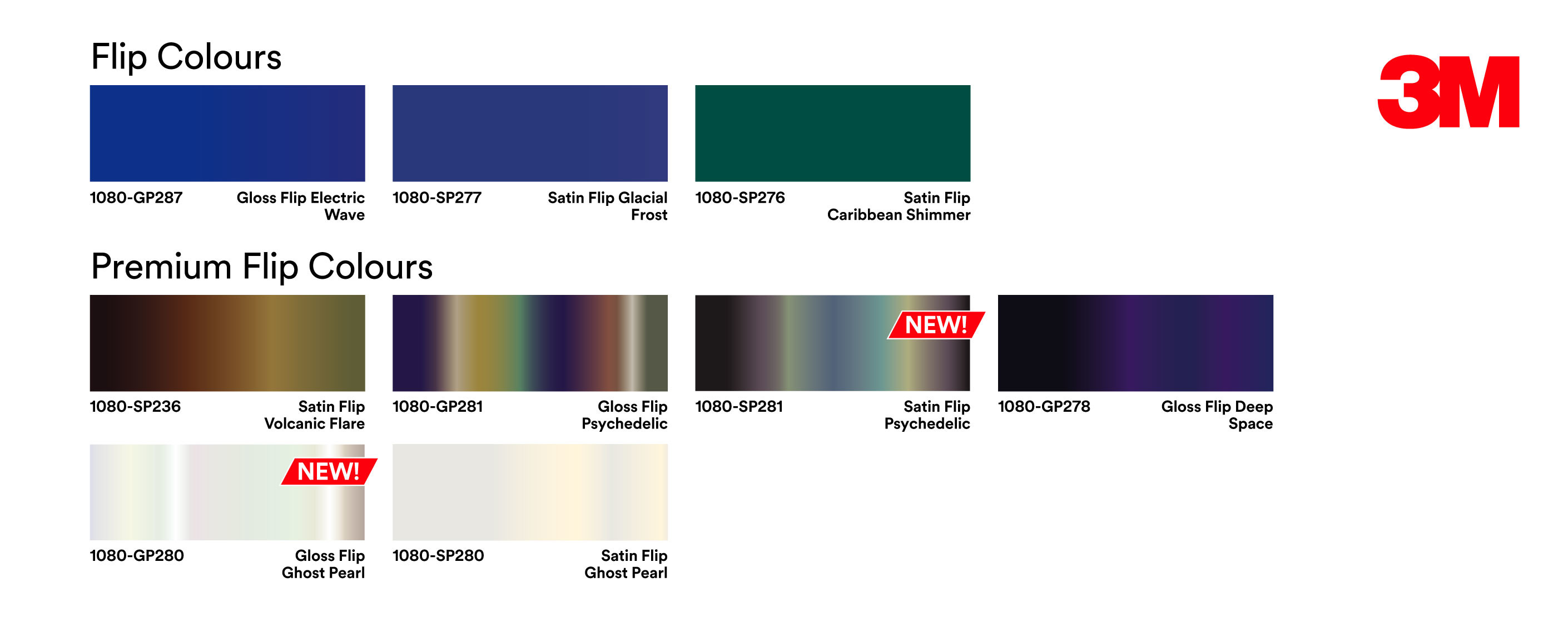 3m 1080 vehicle wrap vinyl colour range